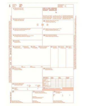 Lettera di vettura internazionale cmr snap 5copie autor.31x21cm du183160000 du DU183160000 88651A DU183160000 by No
