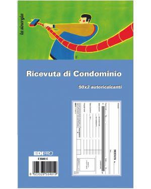 Blocco ricevute condominio 50 - 50 fogli autoric. 9,9x17 e5540c E5540C 8023328554019 E5540C_50275